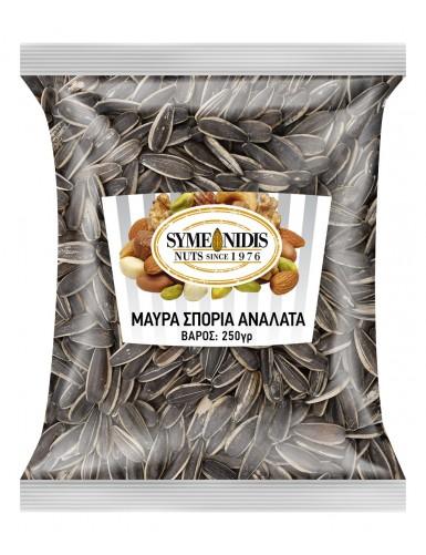 Roasted unsalted sunflower seeds 250gr
