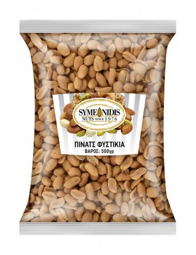 Roasted salted peanuts 500gr